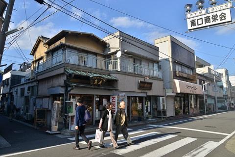 蒔田商店街