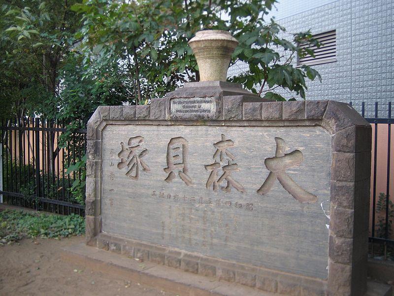 山王花清水公園