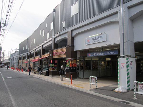 祐天寺駅前の風景