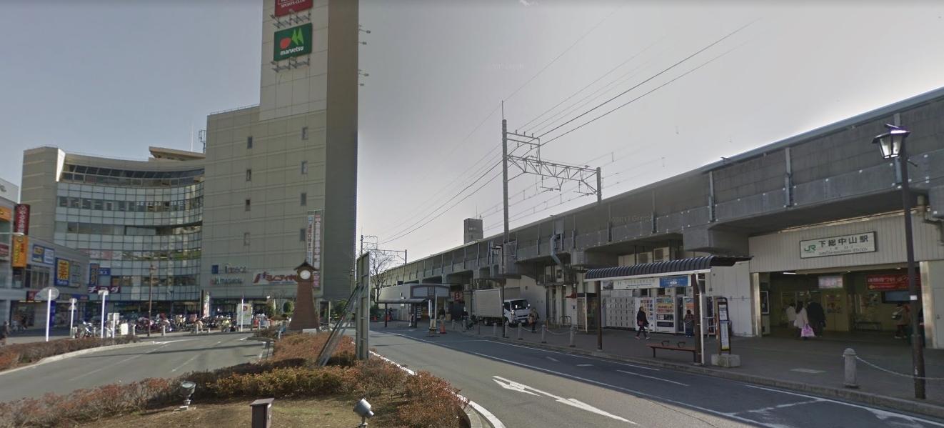 下総中山駅周辺の風景