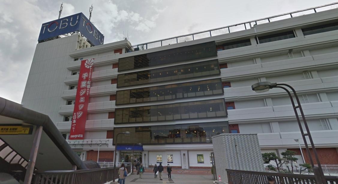 船橋駅「東武百貨店」の風景