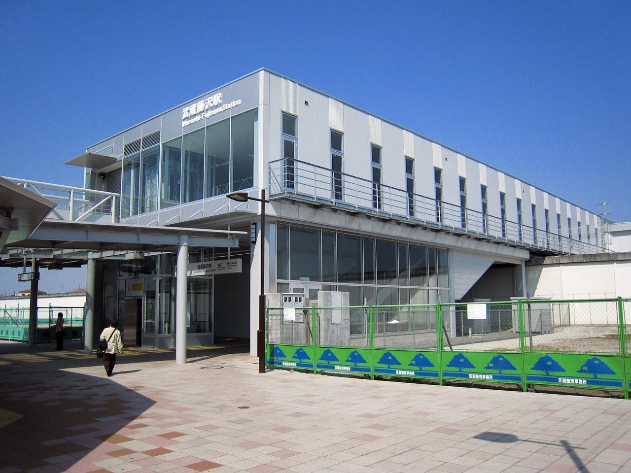 武蔵藤沢駅_ja.wikipedia.org