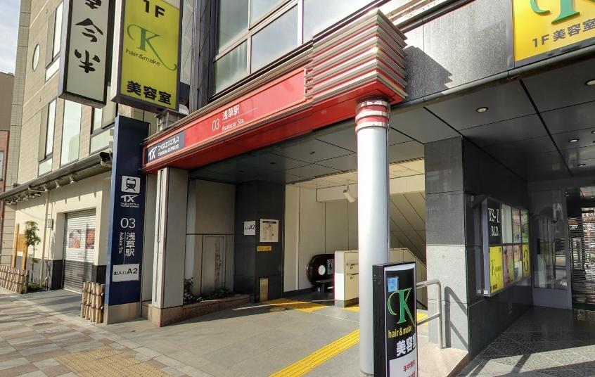 つくばエクスプレス 浅草駅