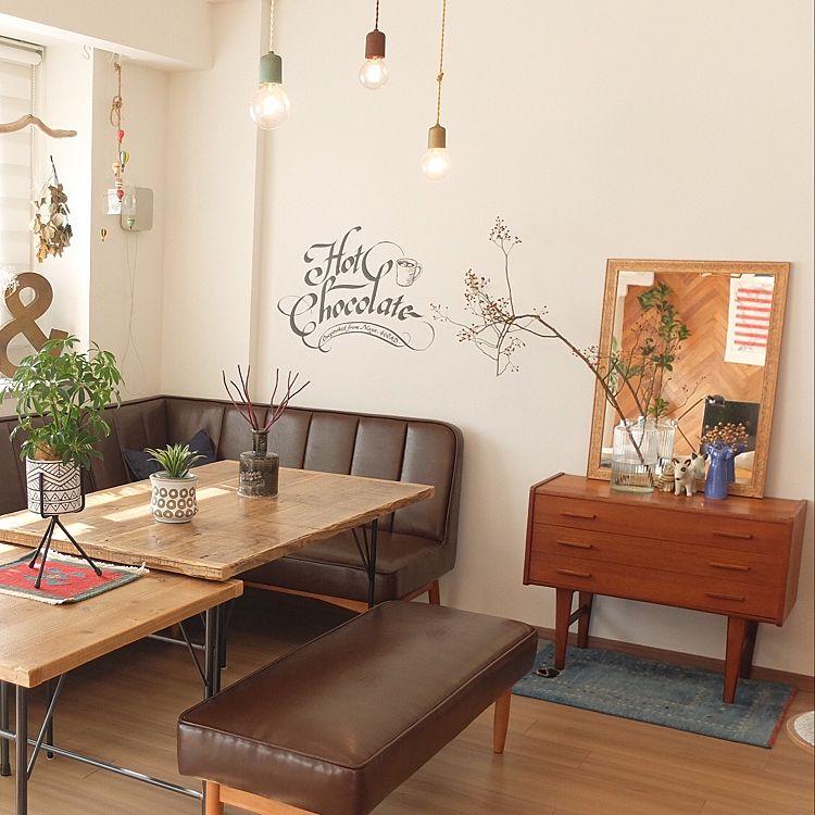 ダイニングテーブルでくつろぐ空間を作る