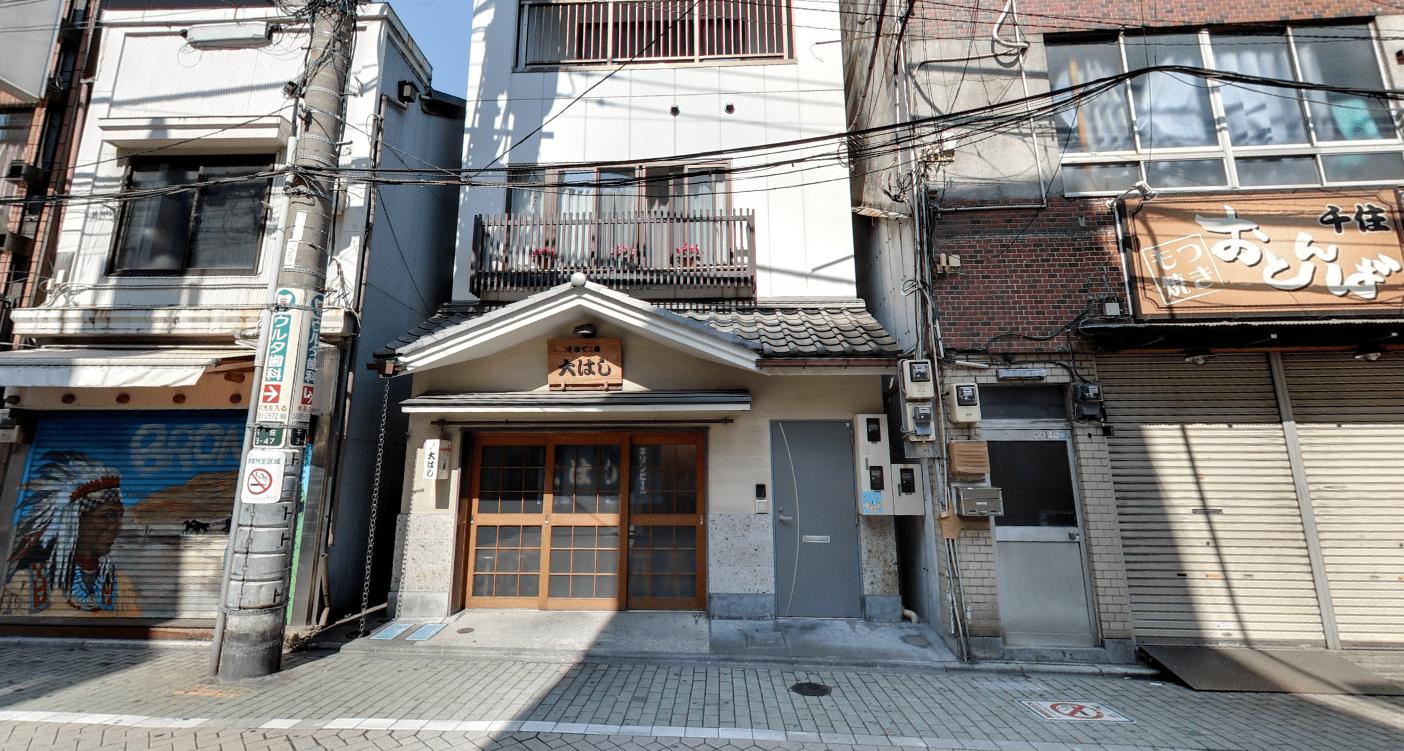 老舗の飲食店