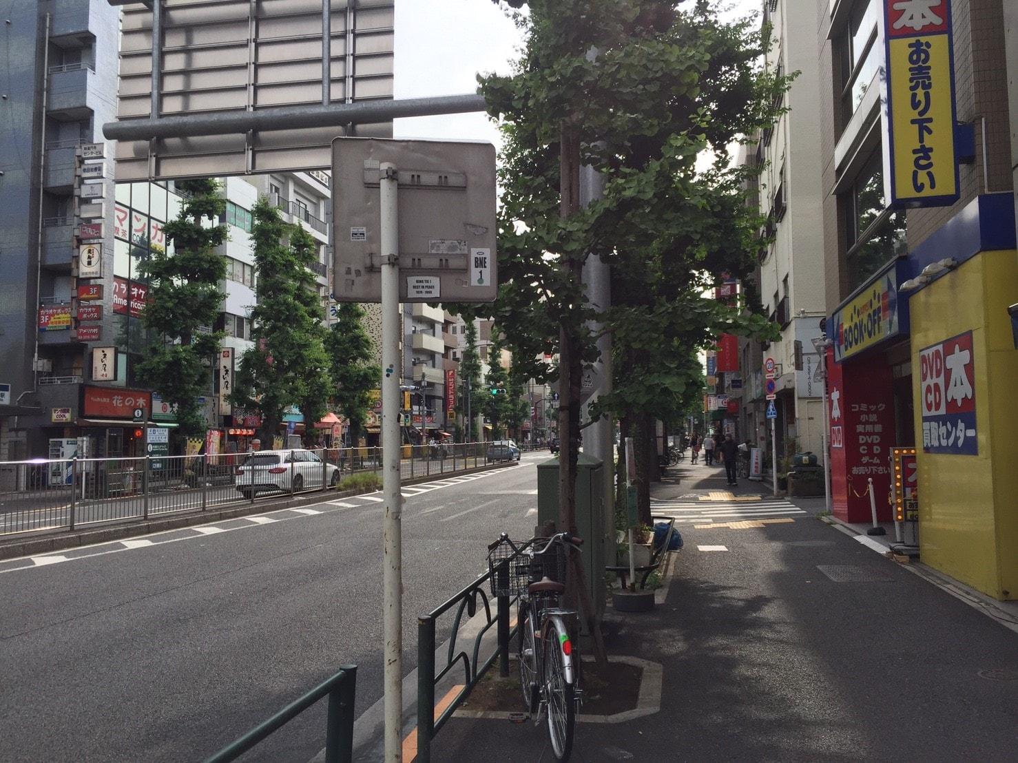 新高円寺駅周辺の様子