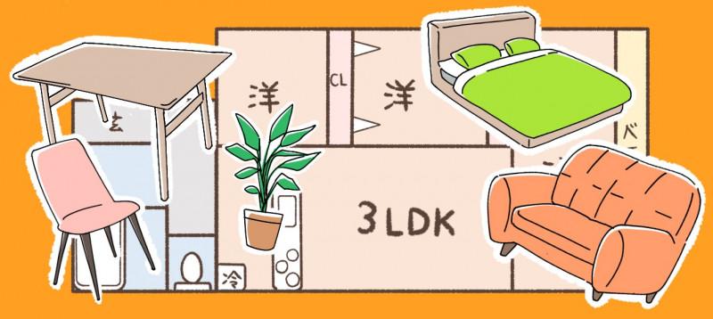 3LDKのレイアウトのイメージイラスト