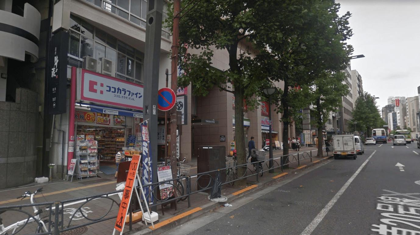 新宿通りの様子