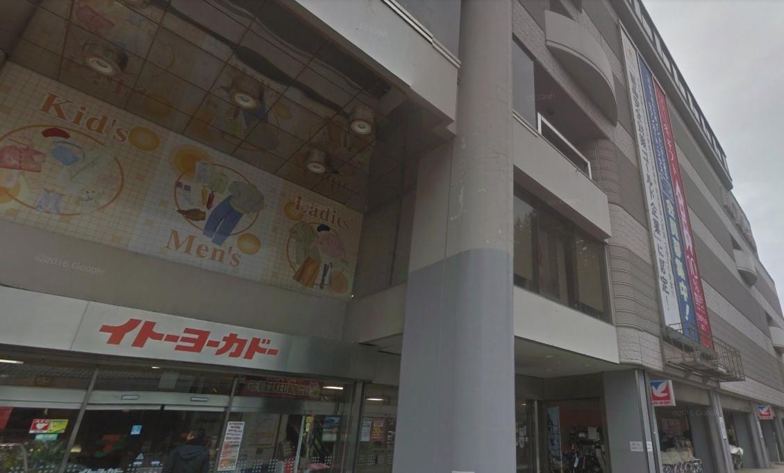 駅前の「イトーヨーカドー」の風景