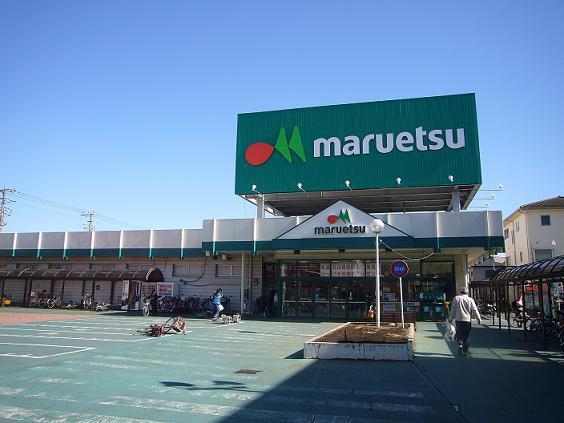 マルエツ 蒲生店