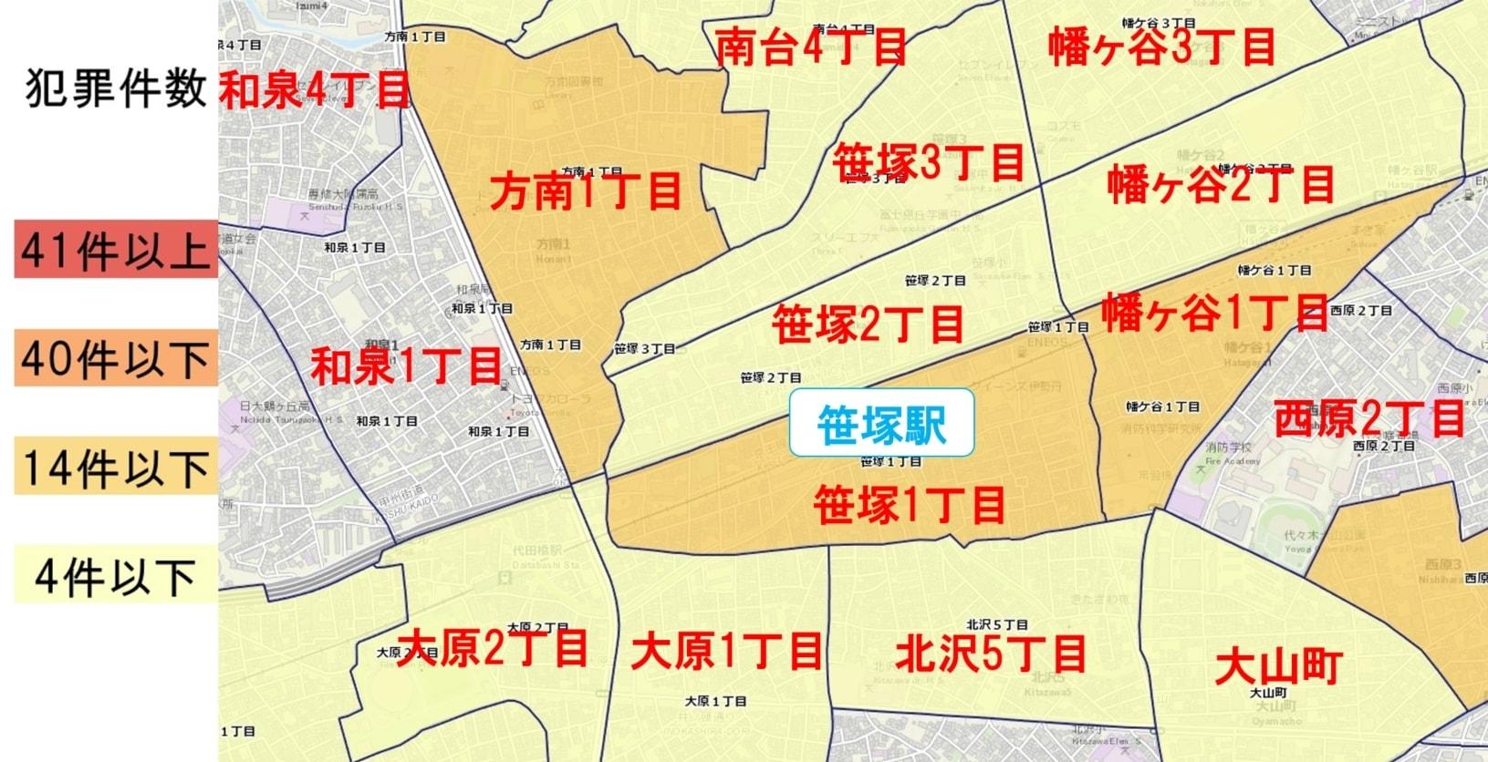 笹塚駅周辺の粗暴犯の犯罪件数マップ
