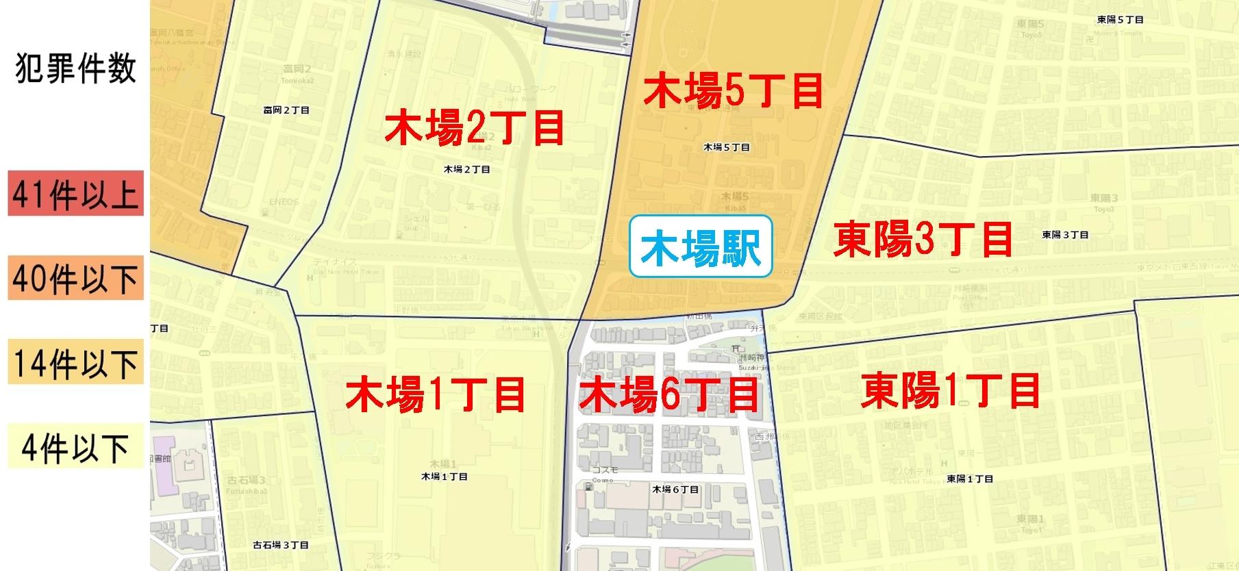 木場駅周辺の粗暴犯の犯罪件数マップ