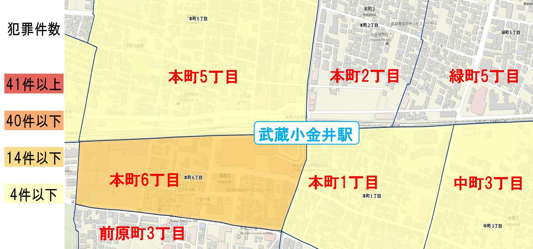 武蔵小金井駅周辺の粗暴犯の犯罪件数マップ
