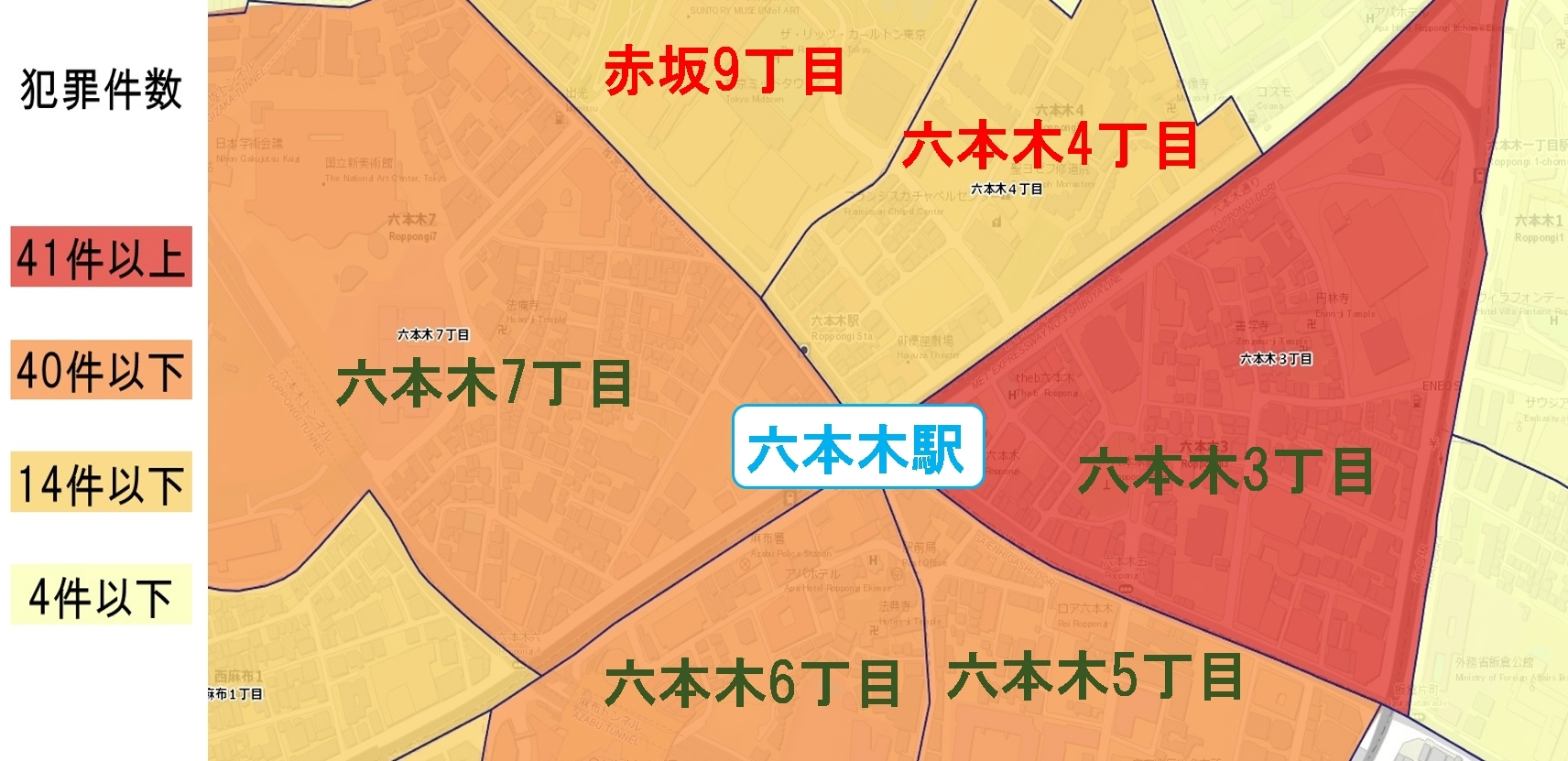六本木駅周辺の粗暴犯の犯罪件数マップ