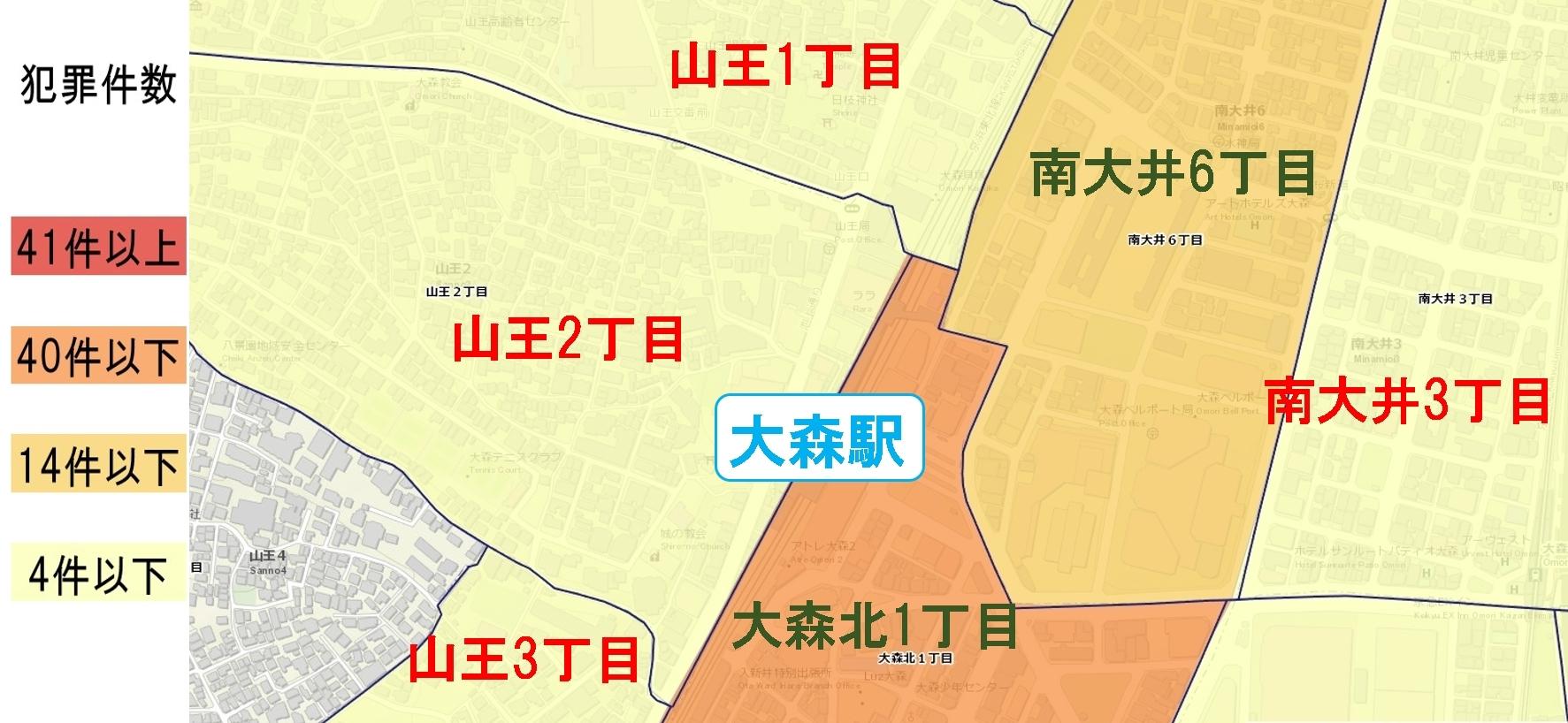 大森駅周辺の粗暴犯の犯罪件数マップ