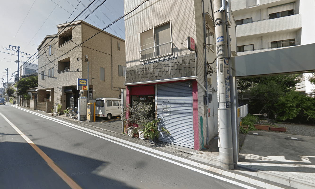 BOLOTI 高井戸本店