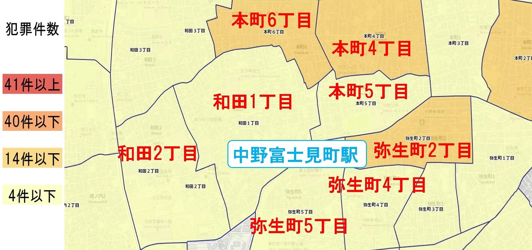 中野富士見町駅周辺の粗暴犯の犯罪件数マップ