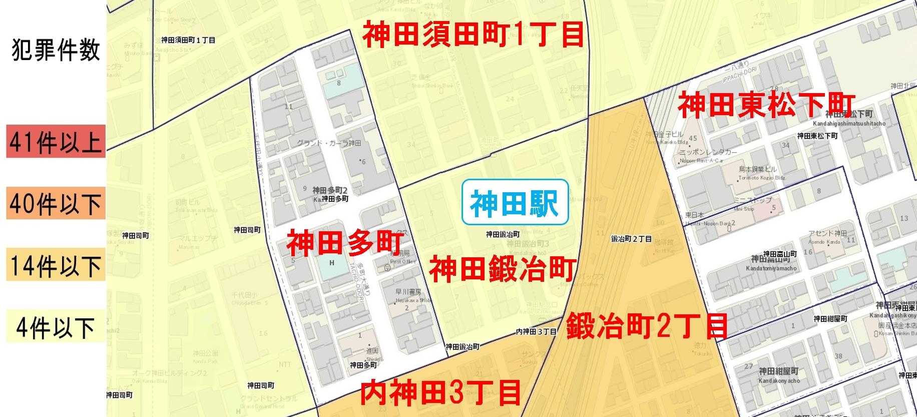 神田駅周辺の粗暴犯の犯罪件数マップ