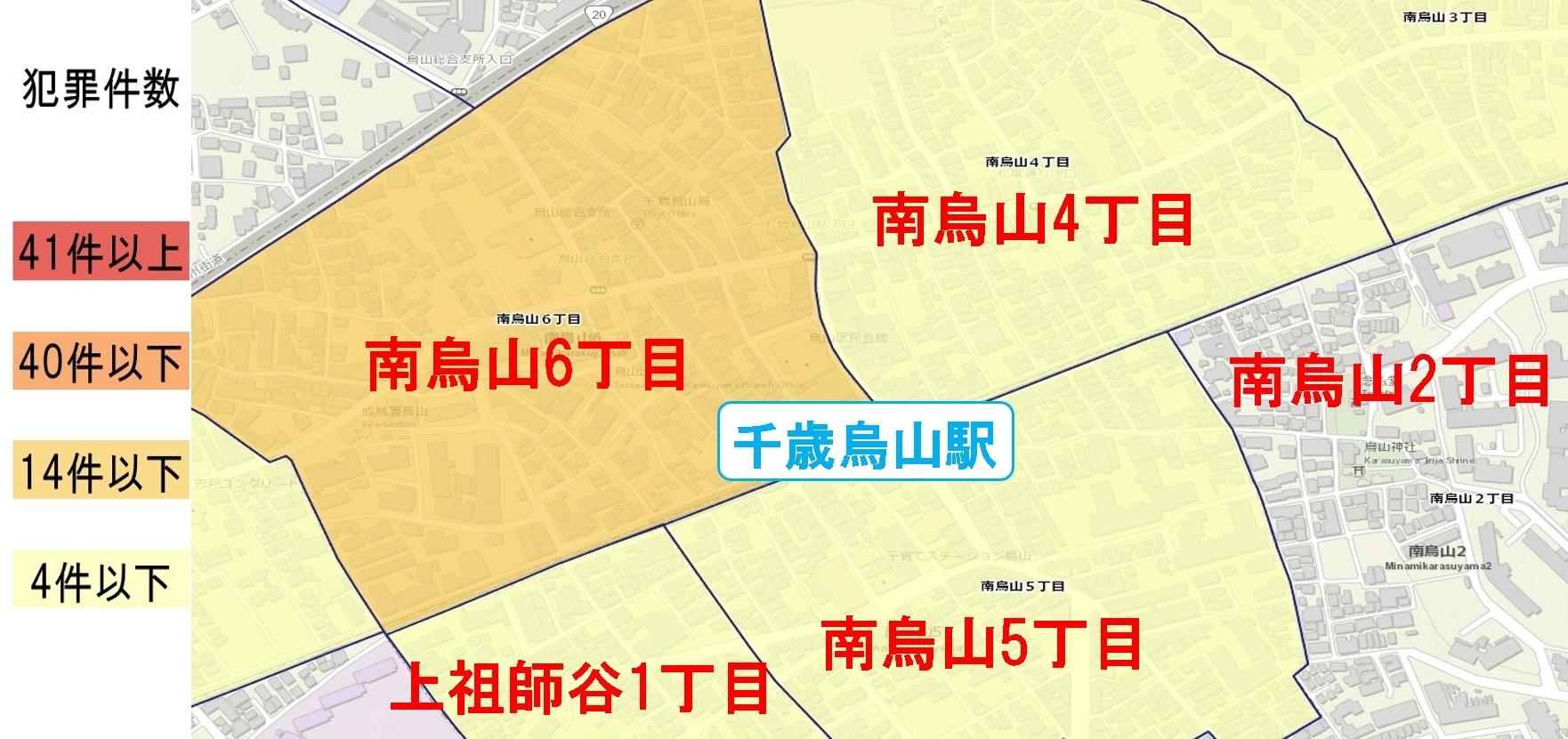 千歳烏山駅周辺の粗暴犯の犯罪件数マップ