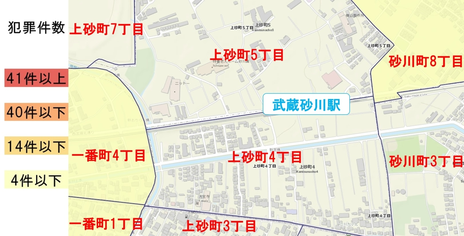 武蔵砂川駅周辺の粗暴犯の犯罪件数マップ
