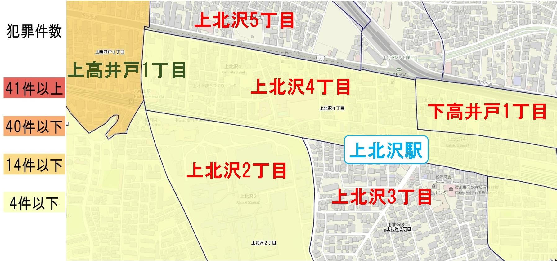 上北沢駅周辺の粗暴犯の犯罪件数マップ