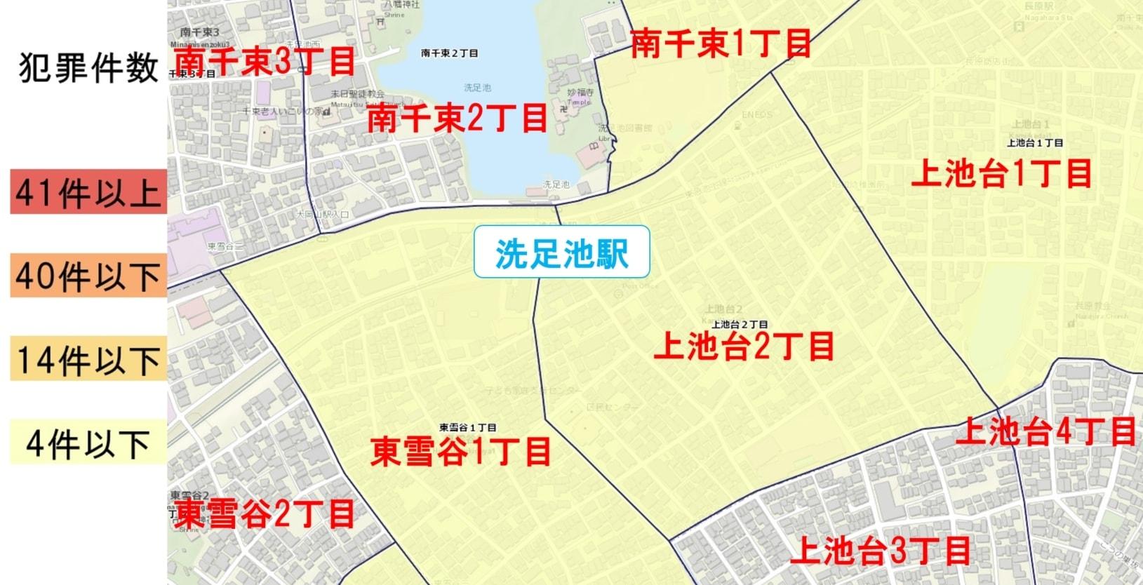 洗足池駅周辺の粗暴犯の犯罪件数マップ