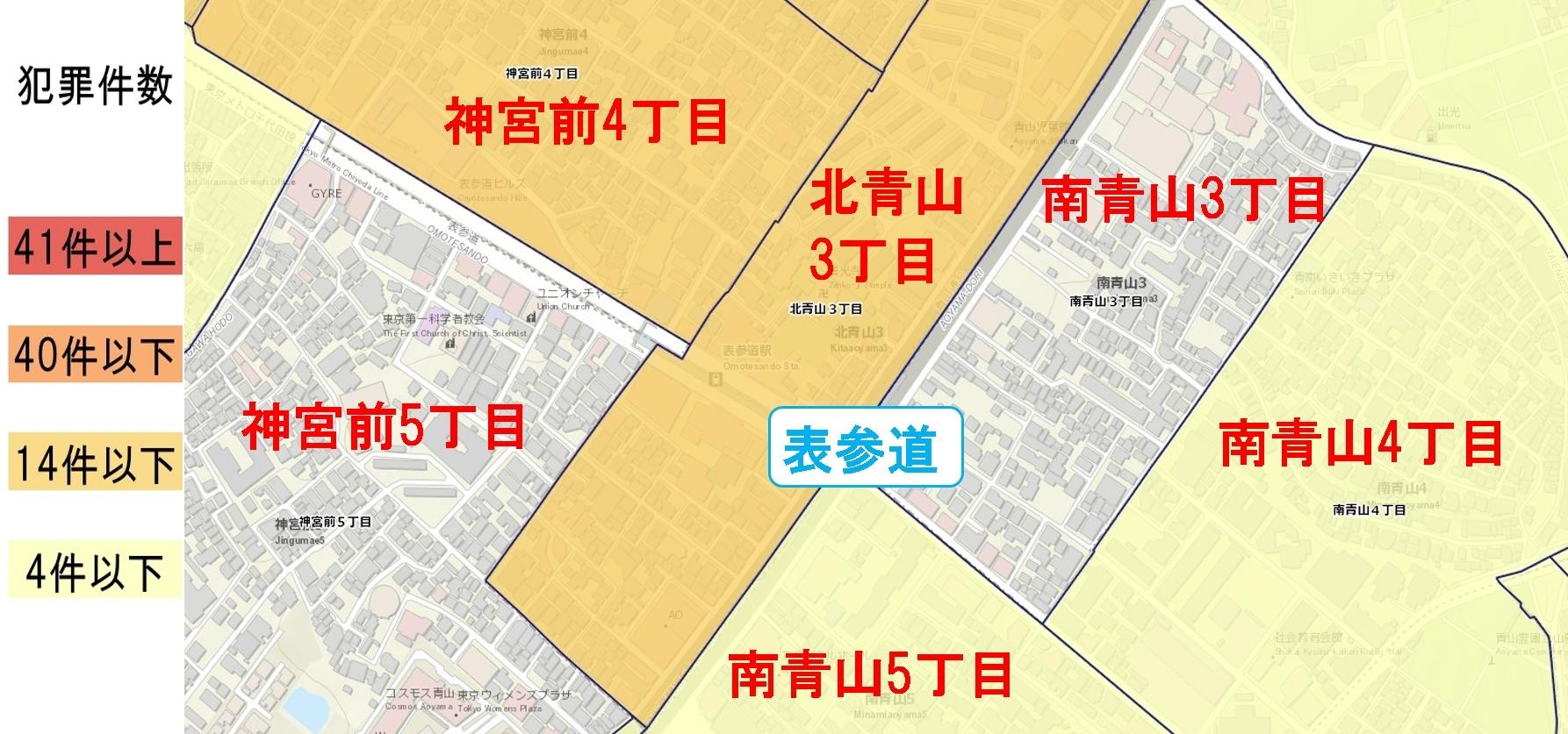 表参道駅周辺の粗暴犯の犯罪件数マップ