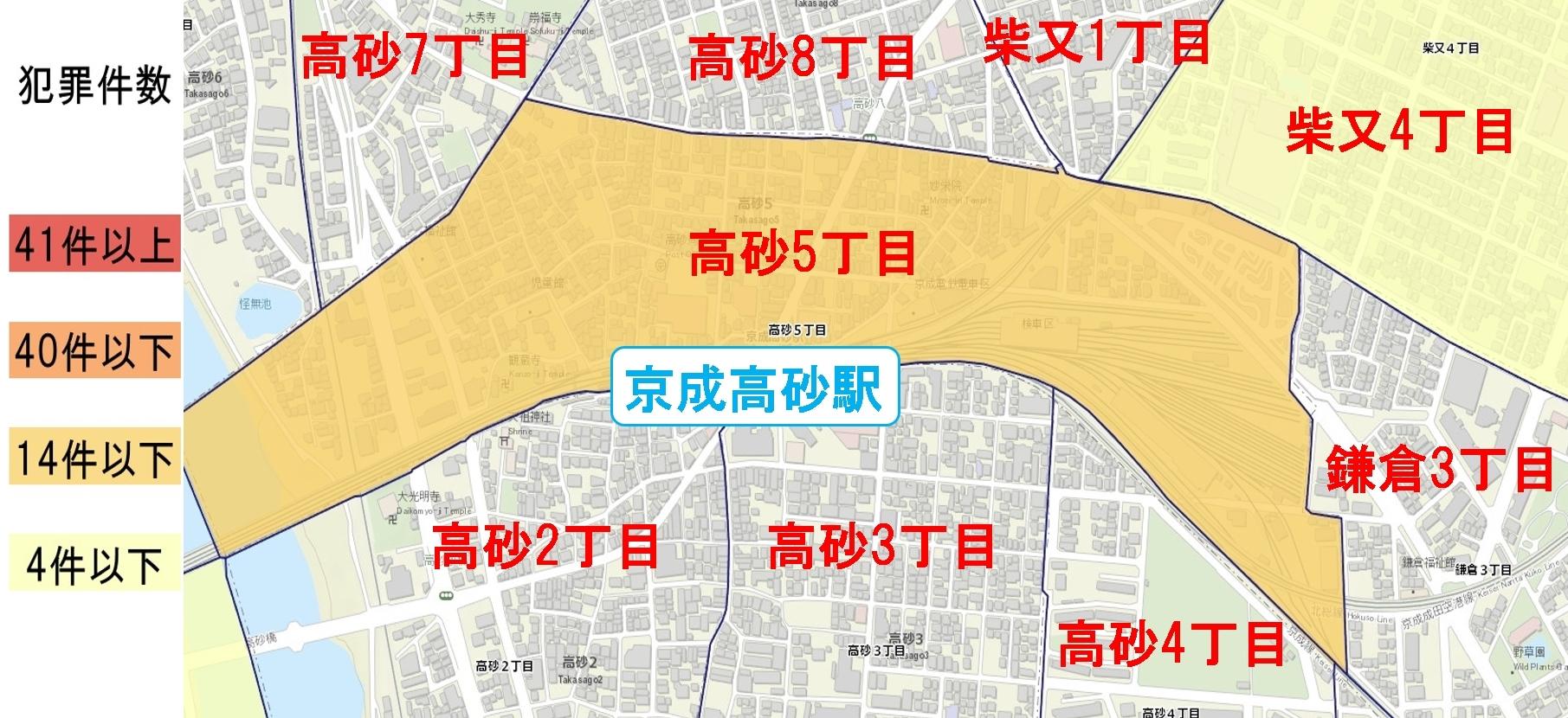 京成高砂駅周辺の粗暴犯の犯罪件数マップ