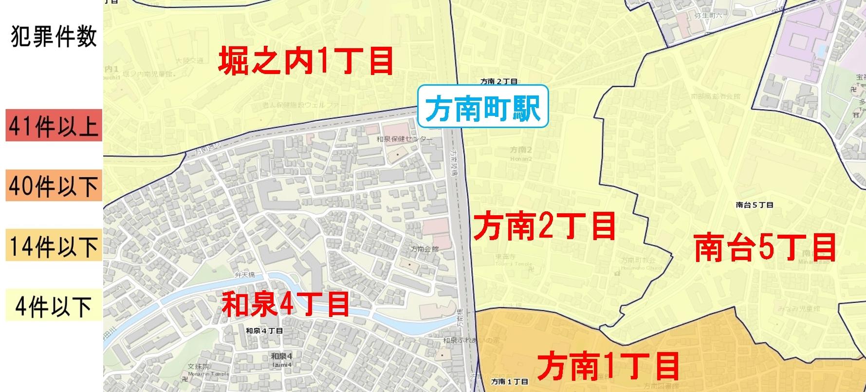 方南町駅周辺の粗暴犯の犯罪件数マップ