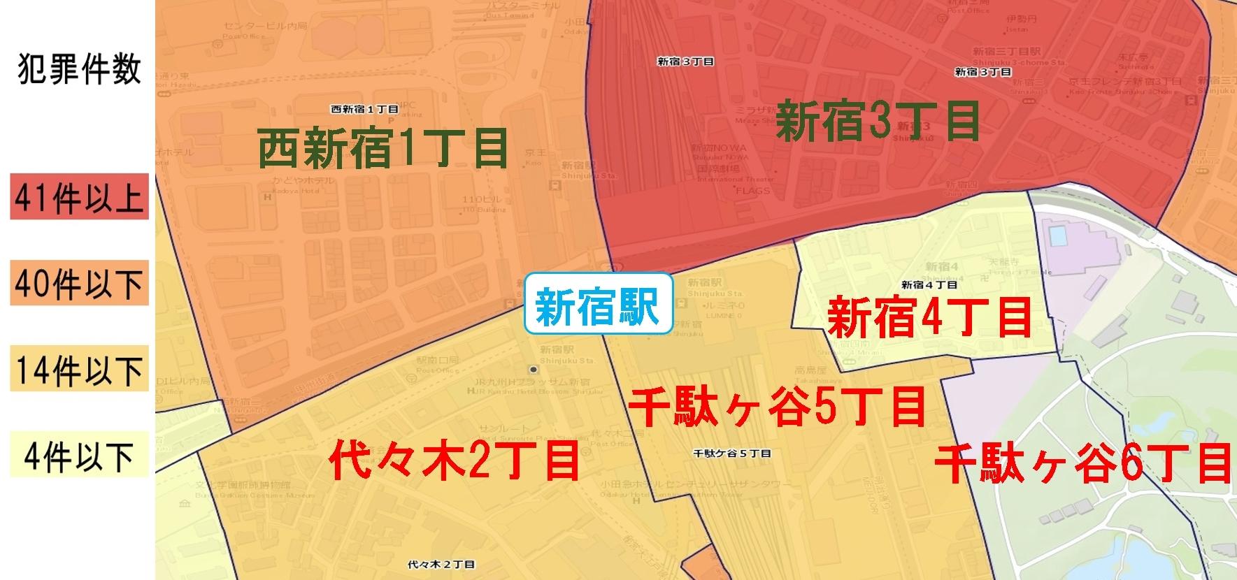新宿駅周辺の粗暴犯の犯罪件数マップ