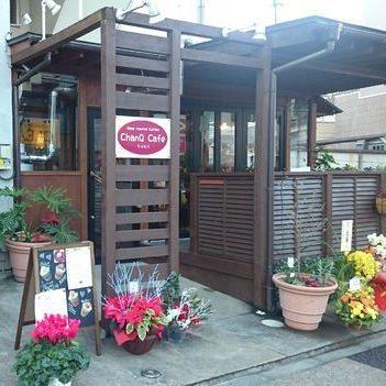 Beans&Cafe ChanQ ‐ちゃんく