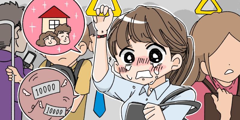上京して後悔したことのイメージイラスト
