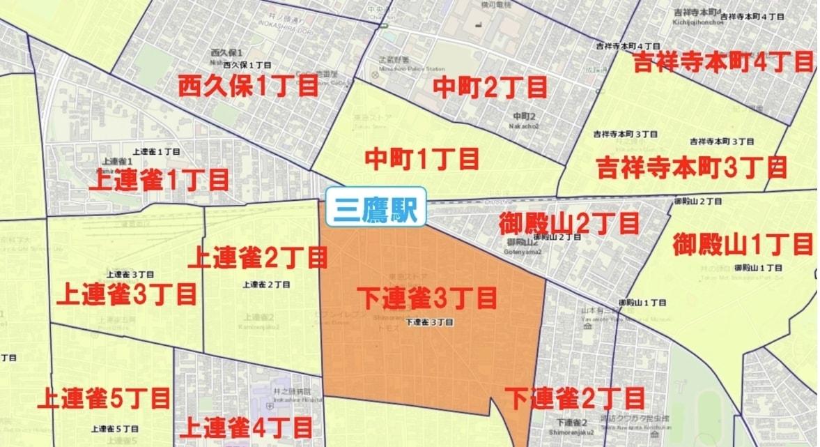 三鷹駅周辺の粗暴犯の犯罪件数マップ