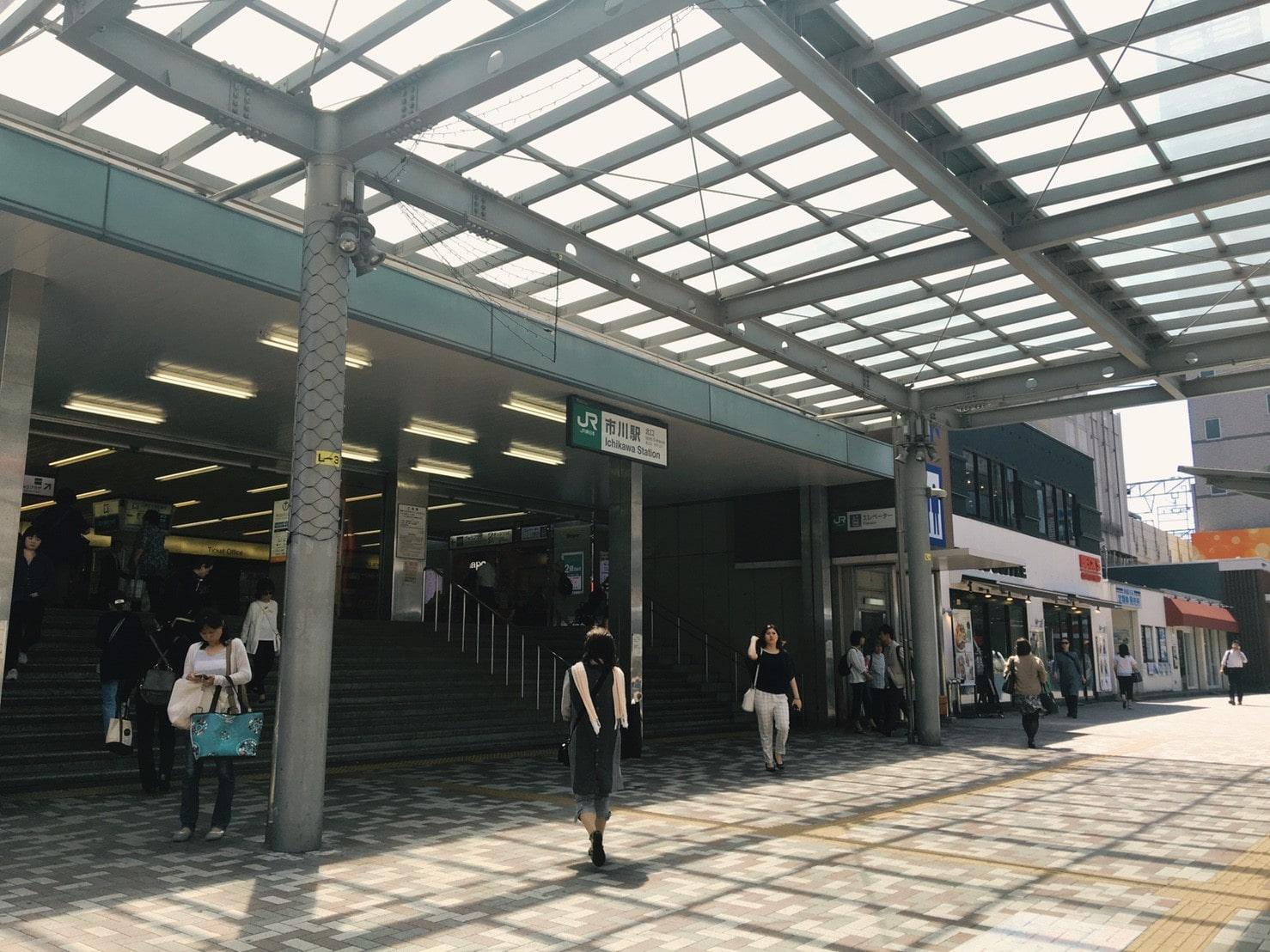 市川駅 北口