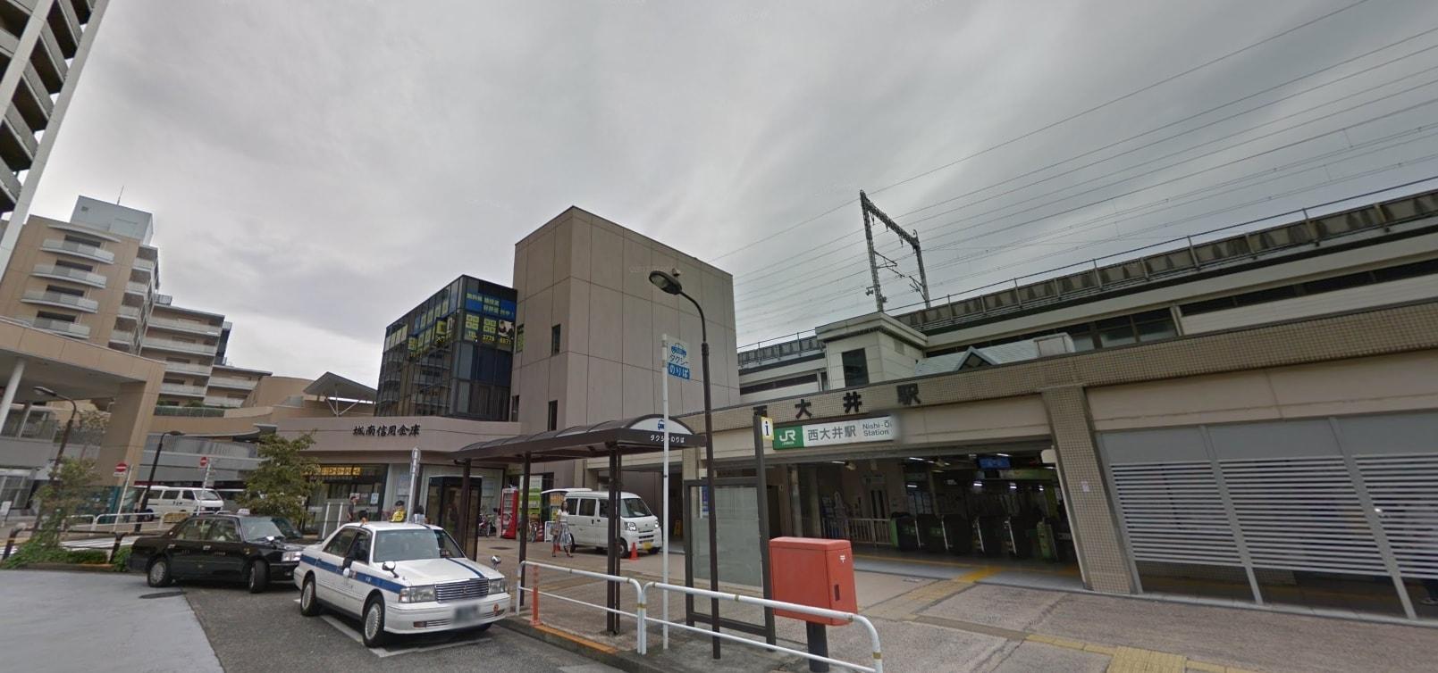 西大井駅_東側-min