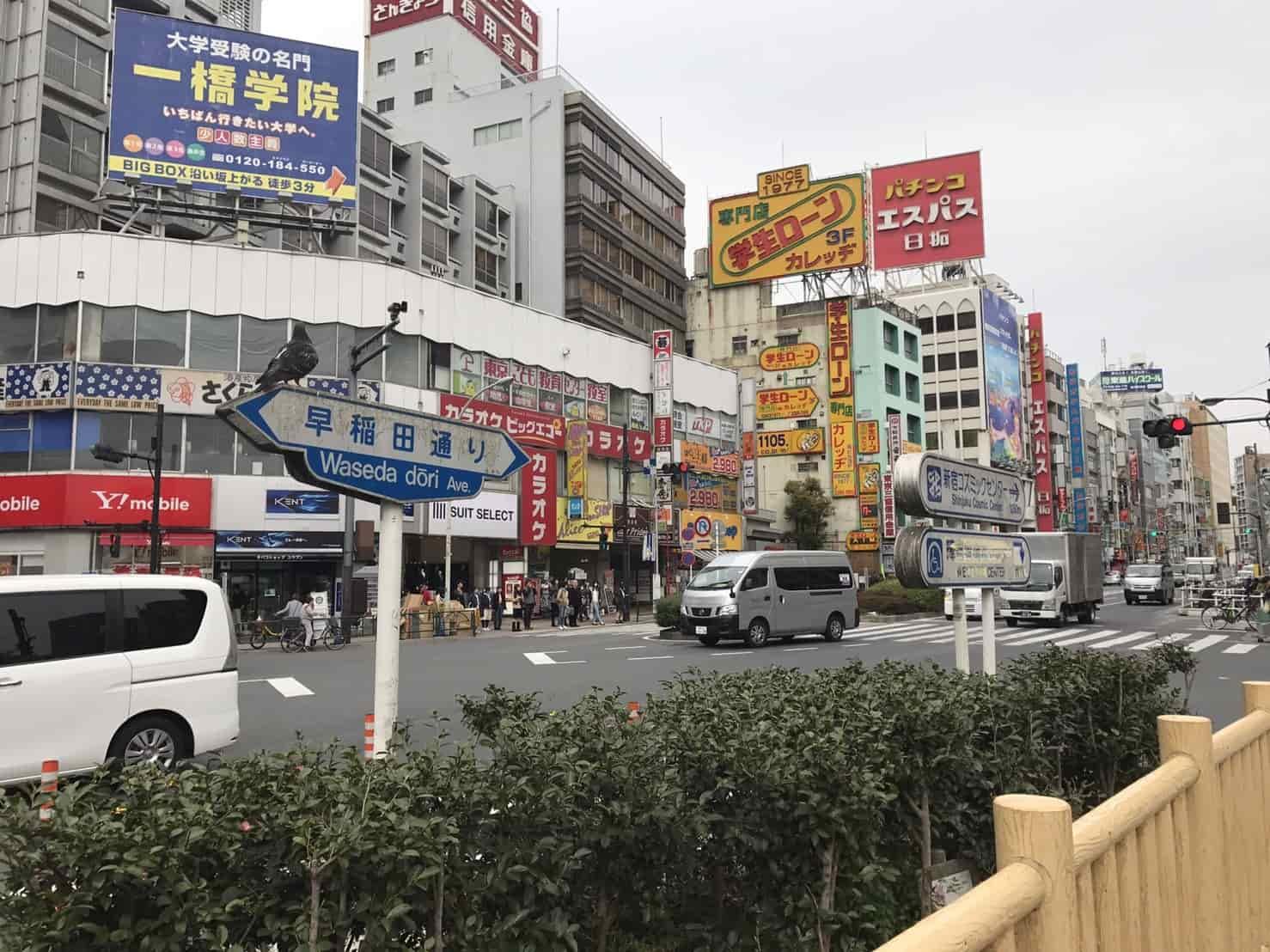 早稲田通りの様子