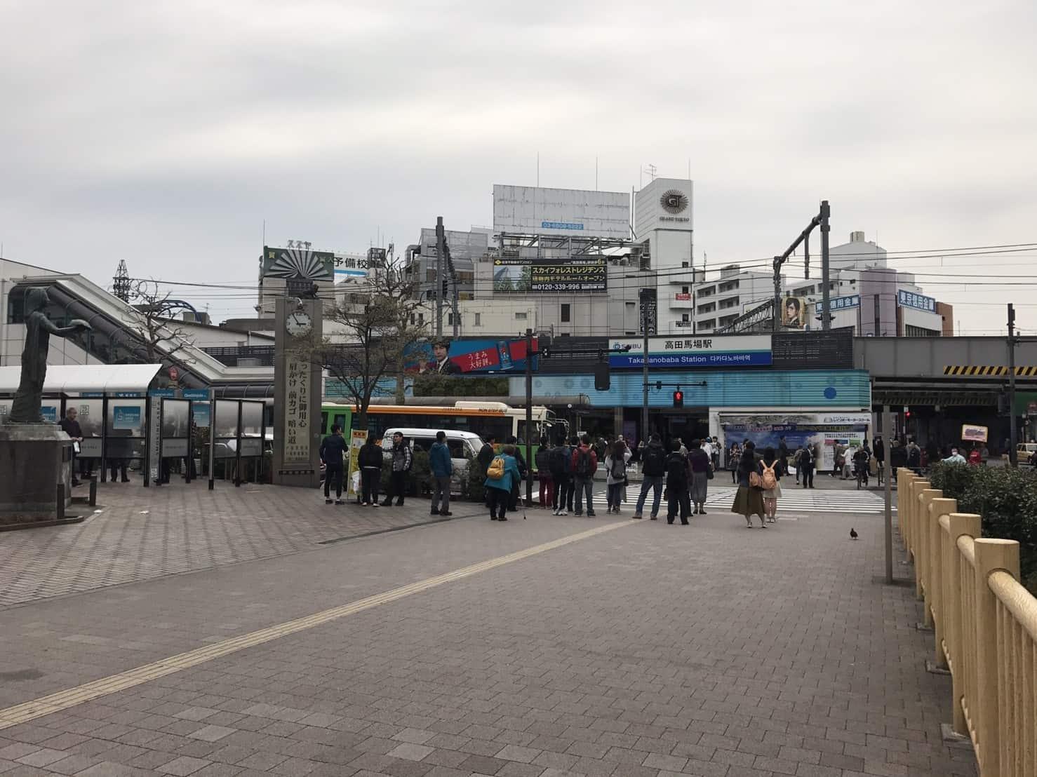 高田馬場東側駅前