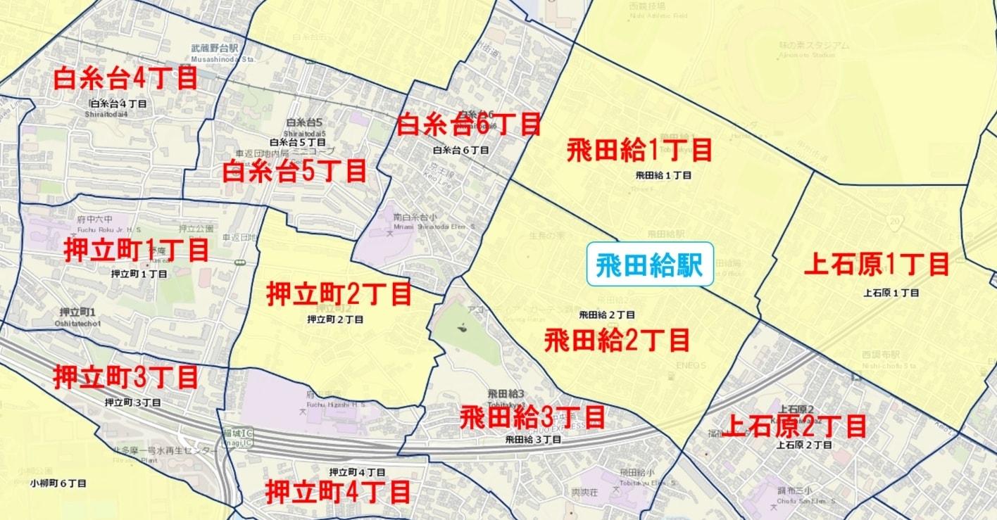 飛田給駅駅周辺の粗暴犯の犯罪件数マップ