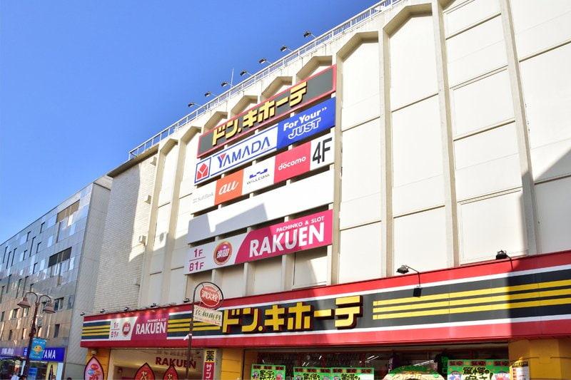 ドン・キホーテ溝ノ口駅前店