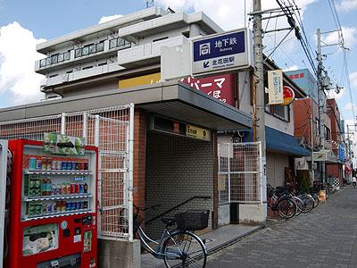 北花田駅周辺
