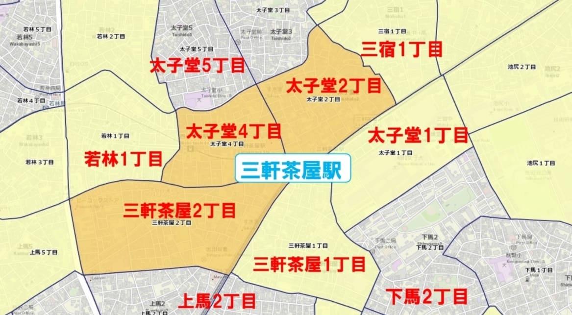 三軒茶屋駅周辺の粗暴犯の犯罪件数マップ