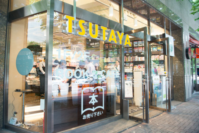 TSUTAYA 神谷町駅前店