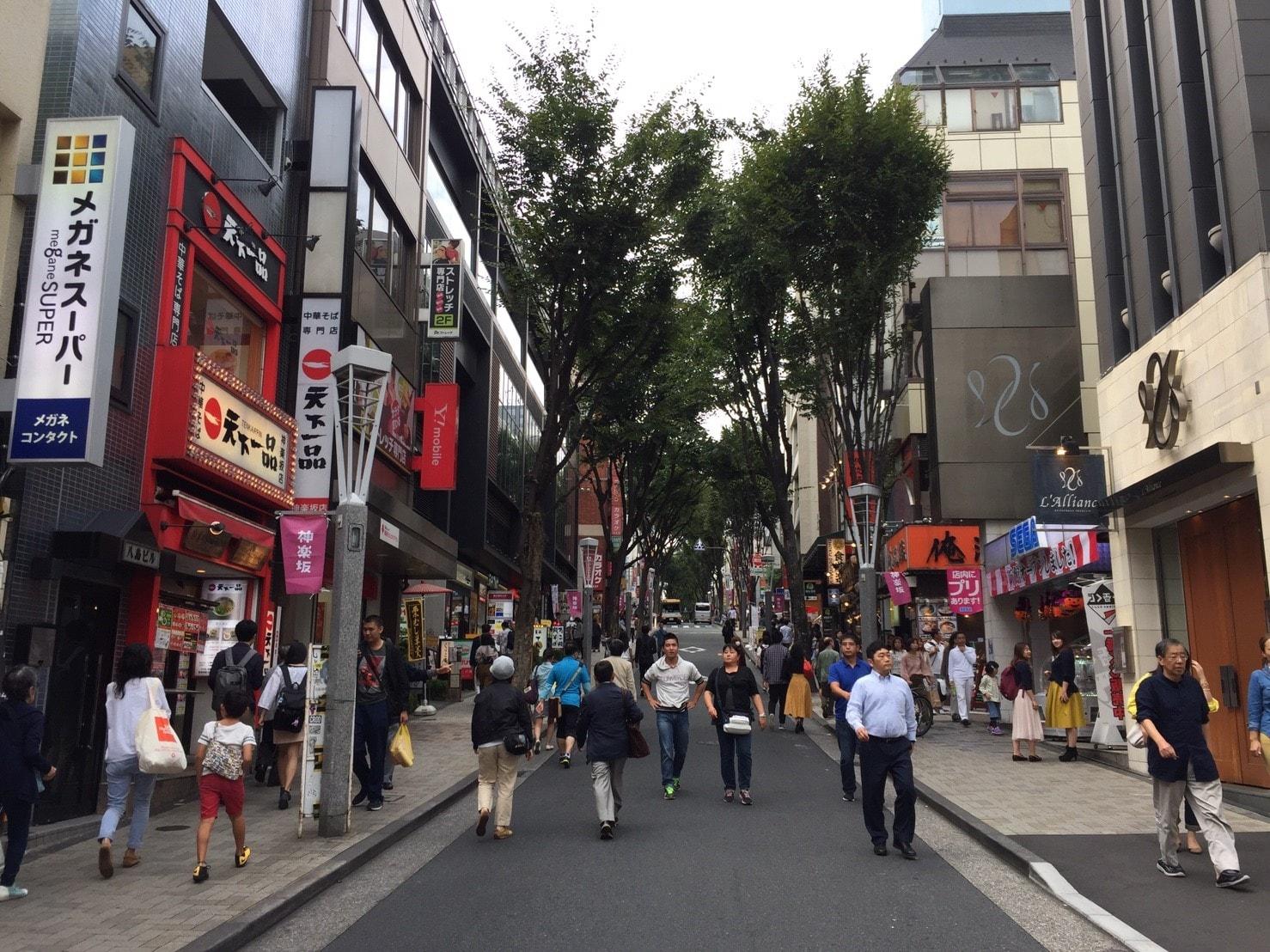飲食店が多い街並み