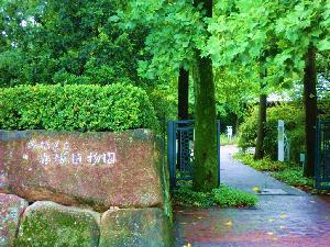 赤塚植物園入口