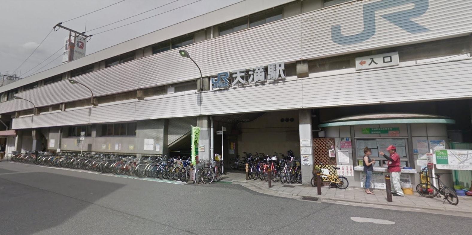 天満駅周辺の風景
