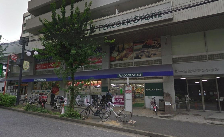 南側のスーパー
