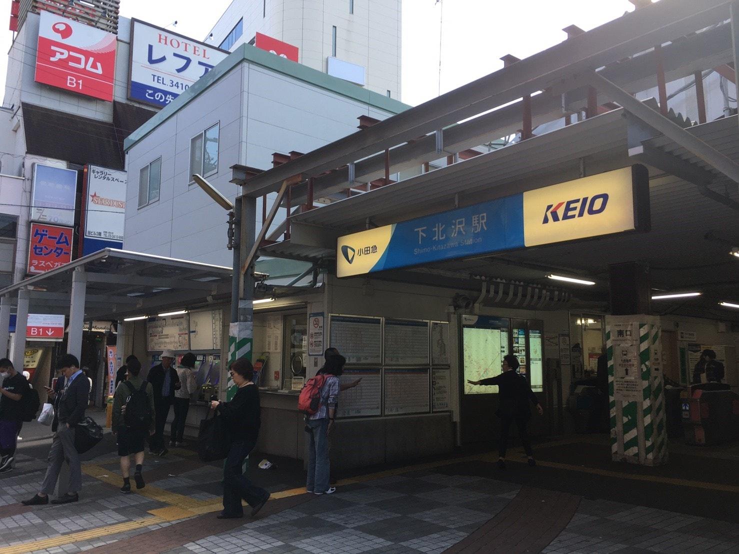 下北沢駅前の風景