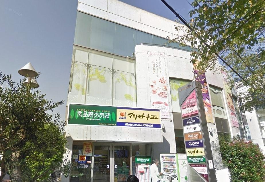 スーパーのある建物