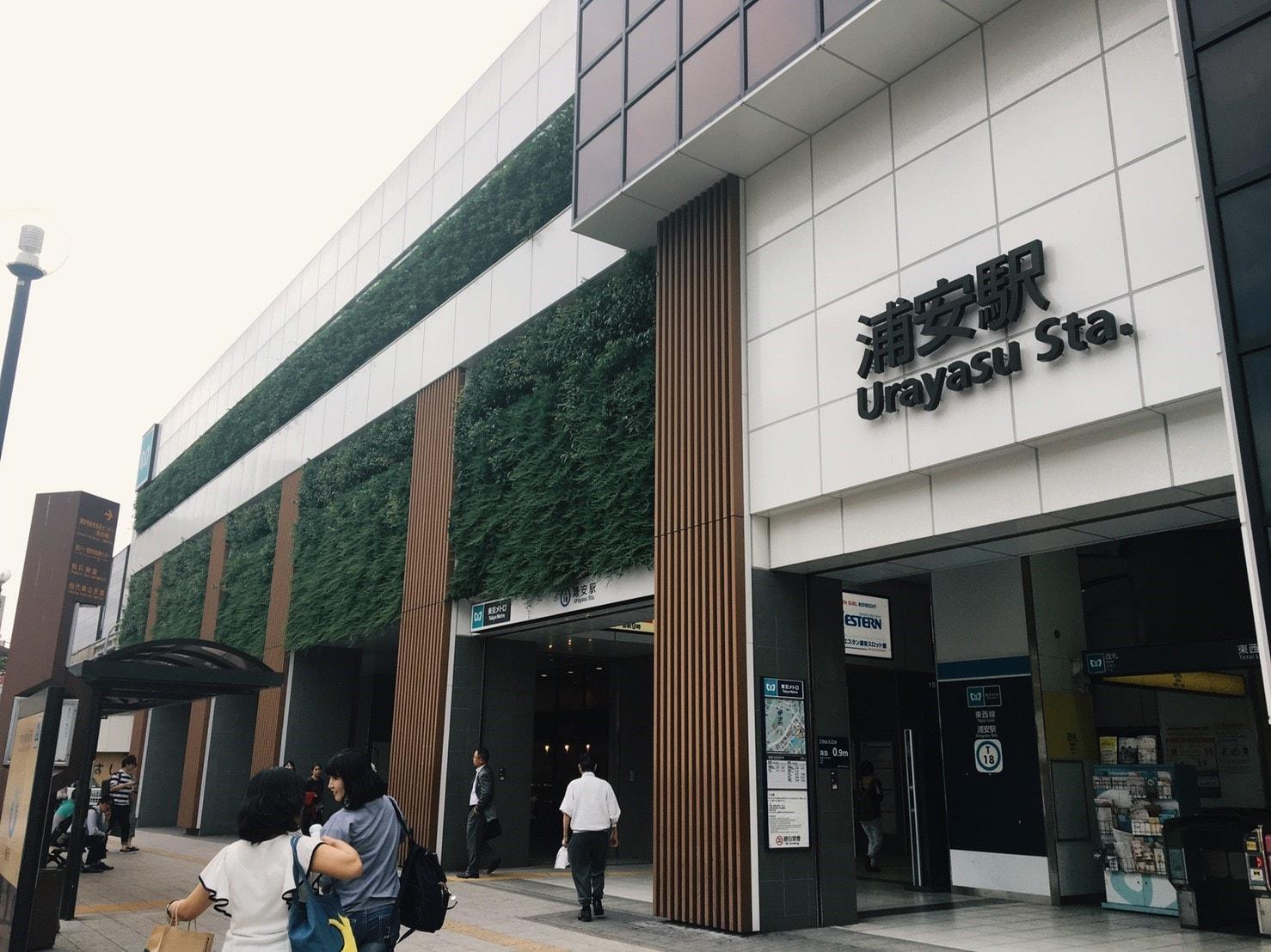 浦安駅前の風景