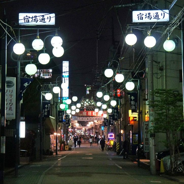 夜の北千住宿場町商店街